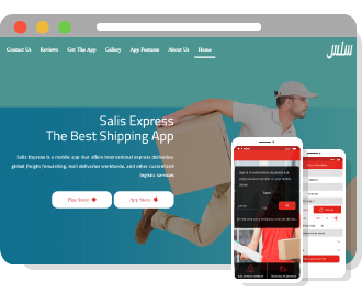 Salis Express Shipping