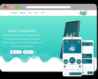 Theqah Financial Broker